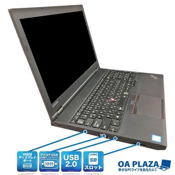 新生活 ノートパソコン 中古パソコン Windows10 MicrosoftOffice 搭載 新品SSD 高速Corei3 本体 12〜15.6型 おまかせパソコンセット|oa-plaza|03