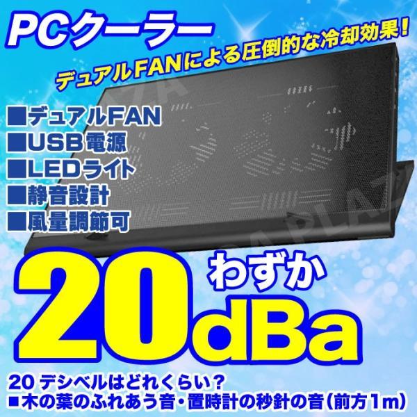 送料無料 ノートパソコン用冷却台 冷却ファン ノートクーラー ノートPCクーラー 大型デュアルファン搭載・USB給電 夏場の必需品 oa-plaza