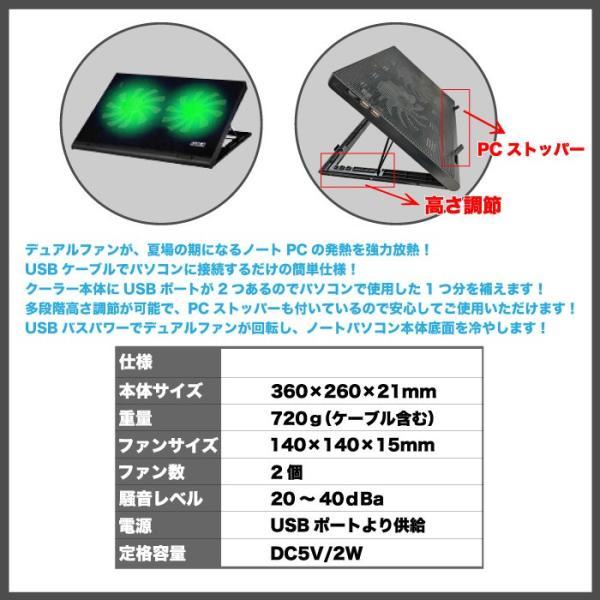 送料無料 ノートパソコン用冷却台 冷却ファン ノートクーラー ノートPCクーラー 大型デュアルファン搭載・USB給電 夏場の必需品 oa-plaza 02