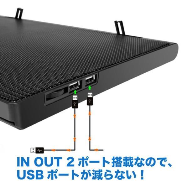送料無料 ノートパソコン用冷却台 冷却ファン ノートクーラー ノートPCクーラー 大型デュアルファン搭載・USB給電 夏場の必需品 oa-plaza 05
