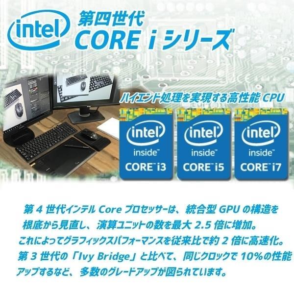 ノートパソコン中古パソコン Microsoftoffice2016付 富士通A574 第四世代Corei5メモリー8GB 新品SSD512GB Win10Pro DVDROM HDMI USB3.0 テンキー アウトレット oa-plaza 04