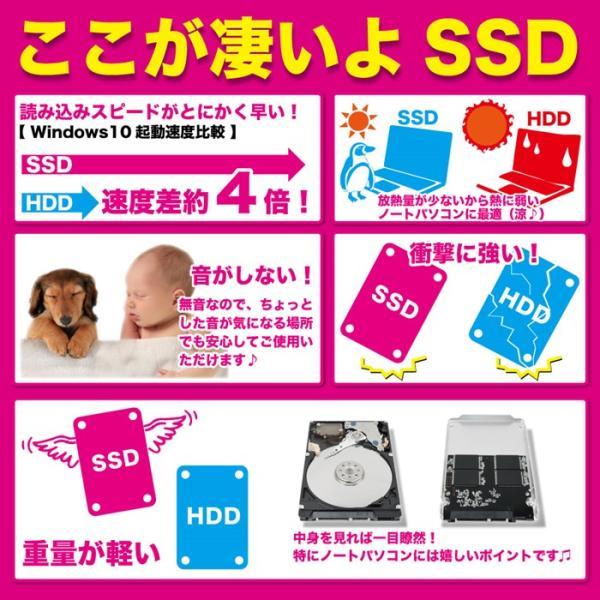 ノートパソコン中古パソコン Microsoftoffice2016付 富士通A574 第四世代Corei5メモリー8GB 新品SSD512GB Win10Pro DVDROM HDMI USB3.0 テンキー アウトレット oa-plaza 06