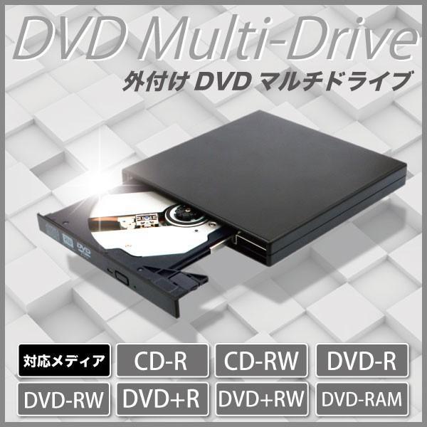 送料無料 ポータブルタイプ USB 2.0 外付型DVDスーパーマルチユニット 外付ドライブ DVD-RW oa-plaza