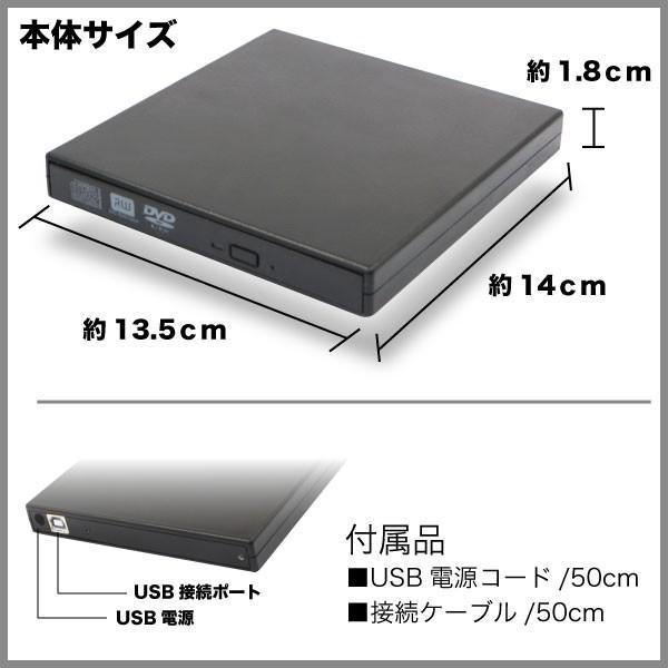 送料無料 ポータブルタイプ USB 2.0 外付型DVDスーパーマルチユニット 外付ドライブ DVD-RW oa-plaza 02