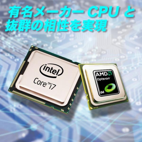 あんしんの5年保証 プライベートブランド 送料無料 新品 ノートパソコン用メモリ PC3L-12800(DDR3L-1600) 204pin S.O.DIMM 4GB 低電圧仕様|oa-plaza|02