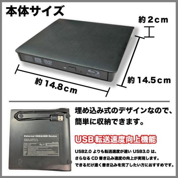 Panasonic製 パナソニック製 ブルーレイディスクドライブ Blu-rayスリムUSB外付けドライブ USB3.0対応|oa-plaza|02
