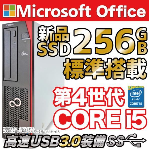 中古パソコンデスクトップパソコンMicrosoftOffice2019Windows10第4世代Corei5新品SSD512GB