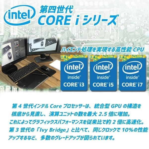 中古パソコン デスクトップパソコン 在宅勤務 テレワーク MicrosoftOffice2019 Windows10 第3世代Corei5 メモリ8GB 新品SSD512GB 大容量HDD500GB DVD HP DELL 等|oa-plaza|02