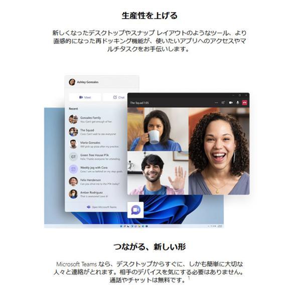 中古パソコン デスクトップパソコン 在宅勤務 テレワーク MicrosoftOffice2019 Windows10 第3世代Corei5 メモリ8GB 新品SSD512GB 大容量HDD500GB DVD HP DELL 等|oa-plaza|06