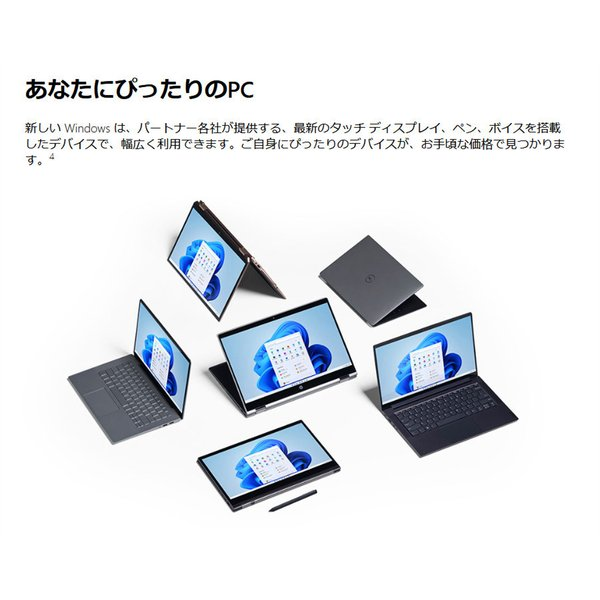 中古パソコン デスクトップパソコン 在宅勤務 テレワーク MicrosoftOffice2019 Windows10 第3世代Corei5 メモリ8GB 新品SSD512GB 大容量HDD500GB DVD HP DELL 等|oa-plaza|08