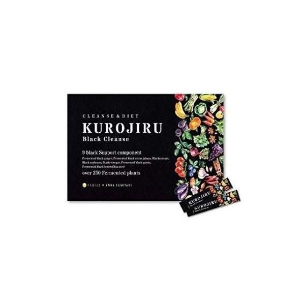 黒汁ブラッククレンズ 30包 KUROJIRU oac-shop