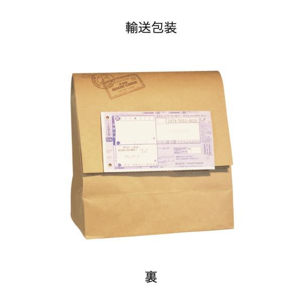 【オアフリゾートコーヒー】オリジナルポーチ バニラキャラメル155g×1個(粉) oahu-resort-coffee 05