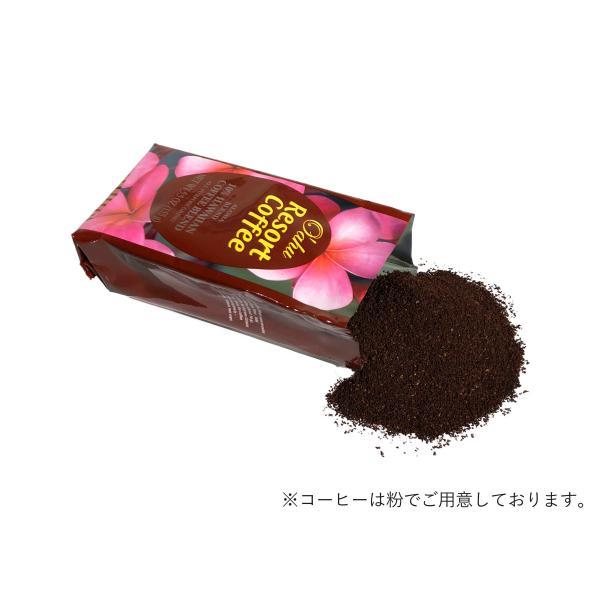 【オアフリゾートコーヒー】オリジナルポーチ バニラキャラメル155g×1個(粉) oahu-resort-coffee 06