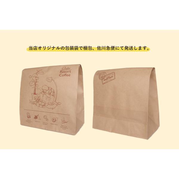 [オアフリゾートコーヒー]フレーバー3種類セット 各155g oahu-resort-coffee 03