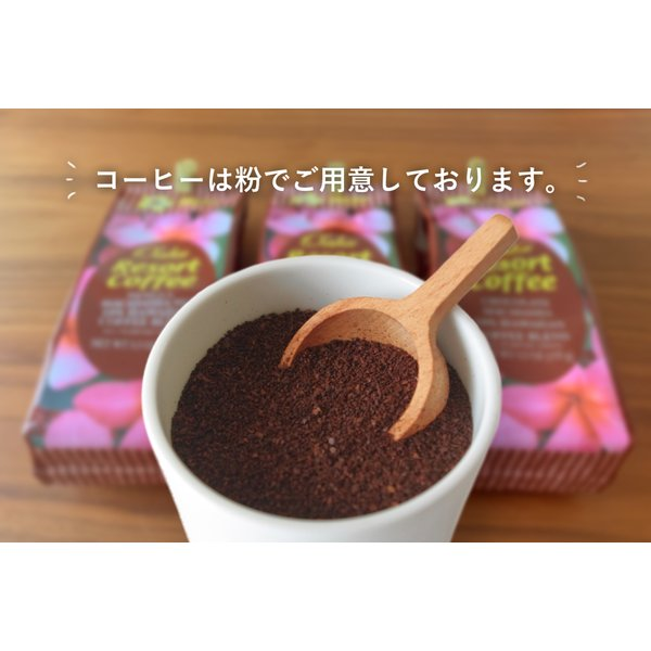 [オアフリゾートコーヒー]バニラマカダミア155g×1個 oahu-resort-coffee 02