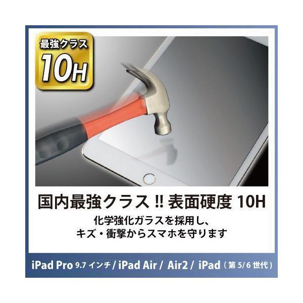 iPad Pro対応(9.7インチ)!保護ガラス Protect Glass for iPad Pro ・iPad Air/Air2 日本製画面保護ガラスフィルム オオアサ電子|oasaelec|02
