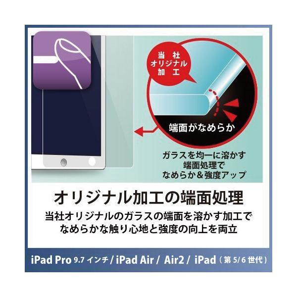 iPad Pro対応(9.7インチ)!保護ガラス Protect Glass for iPad Pro ・iPad Air/Air2 日本製画面保護ガラスフィルム オオアサ電子|oasaelec|04