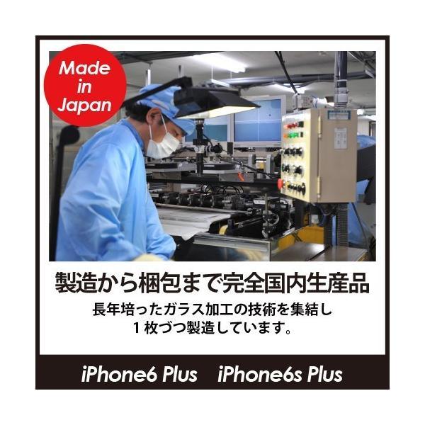 保護ガラス Protect Glass for iPhone 6s Plus/iPhone 6 Plus 日本製画面保護ガラスフィルム オオアサ電子|oasaelec|03