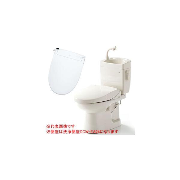 簡易水洗便器(手洗い付) ソフィアシリーズ 洗浄便座 FZ300-HEA24 ダイワ化成 フルオート便座 リモコン付