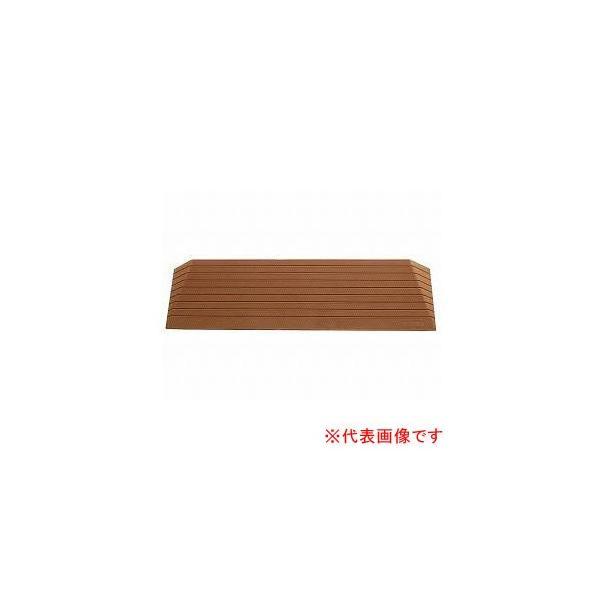 硬質ゴム製すべり止め段差解消スロープ ダイヤスロープ DS76-10 シンエイテクノ 高さ1.0cm