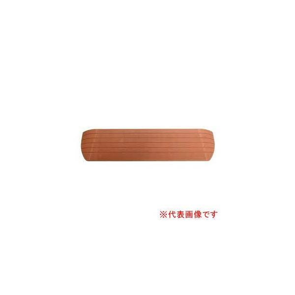 硬質ゴム製すべり止め段差解消スロープ ダイヤスロープ10 DS10・80-15 シンエイテクノ 高さ1.5cm