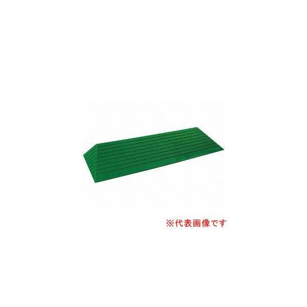 硬質ゴム製すべり止め段差解消スロープ ダイヤスロープ屋外用 DSO76-45 シンエイテクノ 高さ4.5cm