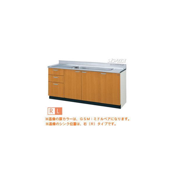 【GSシリーズ】木製キャビネットキッチン 流し台(ジャンボシンク) 間口180 LIXIL(リクシル)