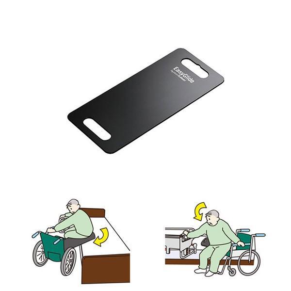 イージーグライド SS(介護用品:スライディングボード)