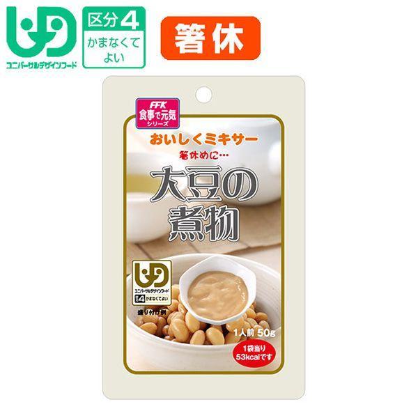 おいしくミキサー 大豆の煮物(介護食:区分4「かまなくてよい」)