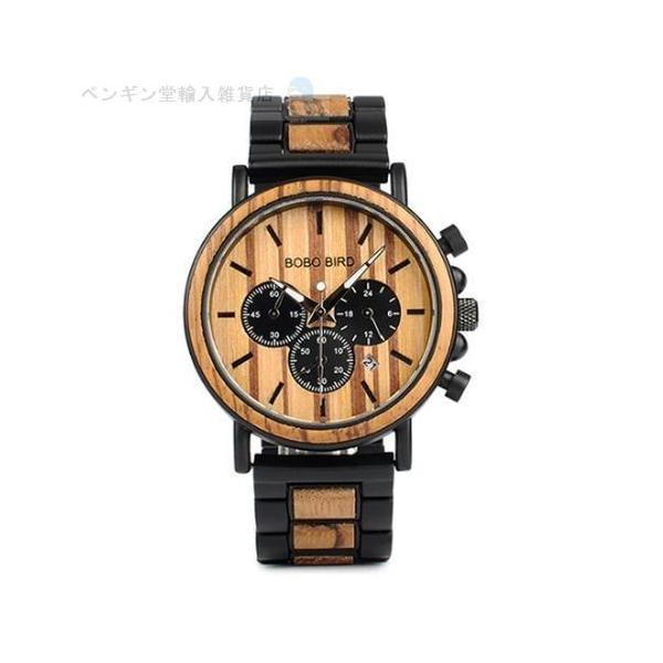 BOBO BIRD 木製腕時計 メンズ ボボバード 時計 P09-1 大人気