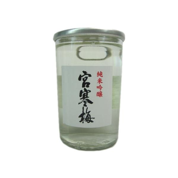 宮寒梅 純米吟醸カップ 180ml(日本酒 宮城県産地酒)|obasaketen