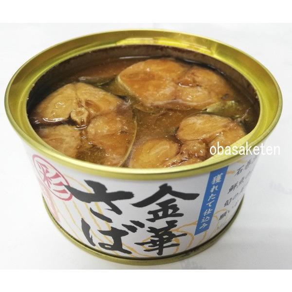 木の屋石巻水産 金華さば味噌煮缶詰 「彩」T2(170g) 12缶|obasaketen|03