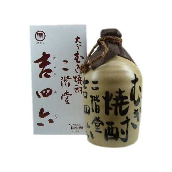 麦焼酎 吉四六 壺 陶器 25度720ml obasaketen