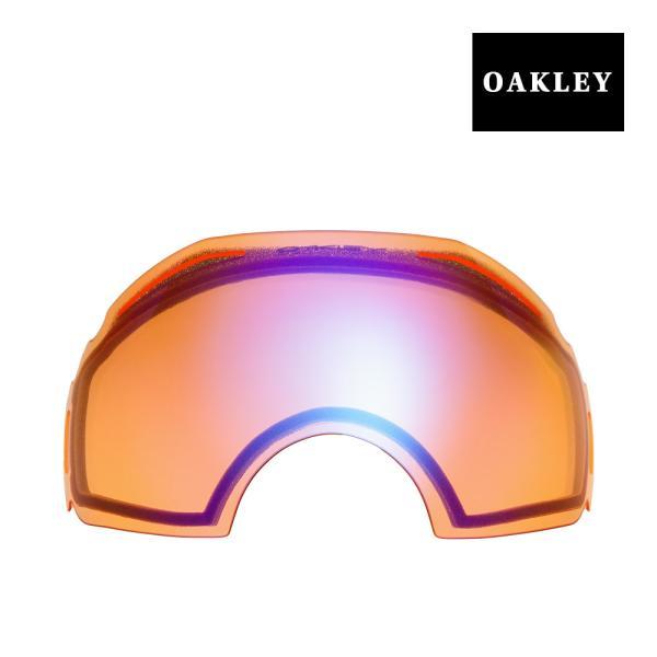 オークリー エアブレイク ゴーグル 交換レンズ 01-347 OAKLEY AIRBRAKE スノーゴーグル H.I.PERSIMMON