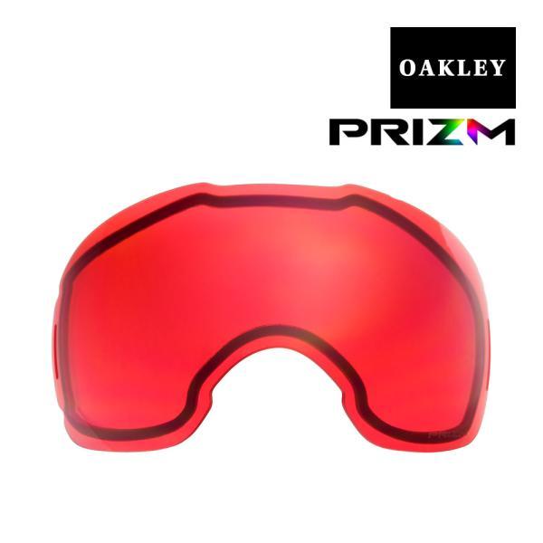 オークリー エアブレイク ゴーグル 交換レンズ プリズム 101-642-006 OAKLEY AIRBRAKE XL スノーゴーグル PRIZM ROSE