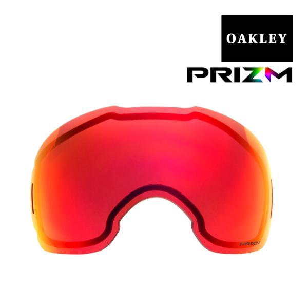 オークリー エアブレイク ゴーグル 交換レンズ プリズム 101-642-009 OAKLEY AIRBRAKE XL スノーゴーグル PRIZM TORCH IRIDIUM