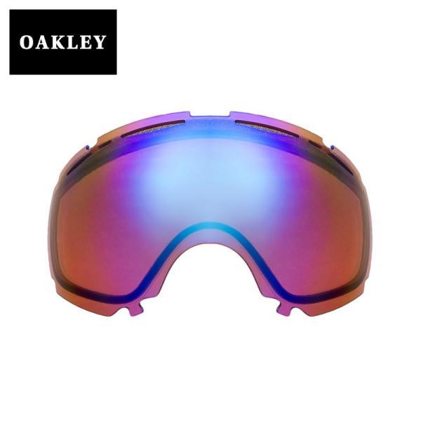 【訳あり】 アウトレット オークリー キャノピー ゴーグル 交換レンズ o02-337 OAKLEY CANOPY スノーゴーグル BLUE IRIDIUM
