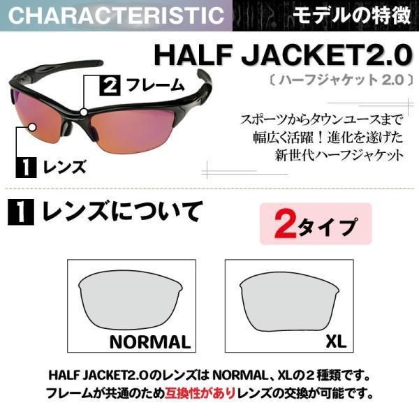オークリー ハーフジャケット2.0 アジアンフィット サングラス oo9153-02 OAKLEY HALF JACKET2.0 ジャパンフィット スポーツサングラス プレゼント選択可|oblige|05