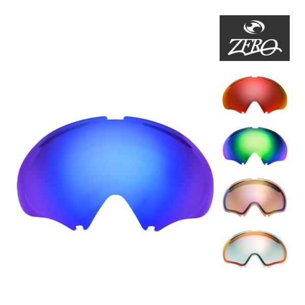 【訳あり】 アウトレット 当店オリジナルレンズ オークリー ゴーグル スノーゴーグル 交換レンズ OAKLEY A FRAME2.0 エーフレーム ZERO製