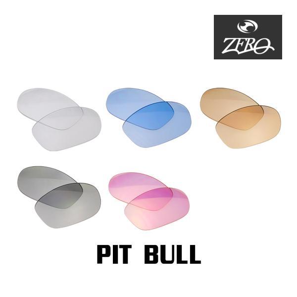 当店オリジナル オークリー ピットブル 交換レンズ OAKLEY サングラス PIT BULL ミラーなし ZERO製