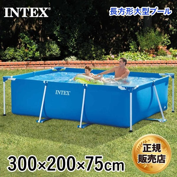 長方形大型プール