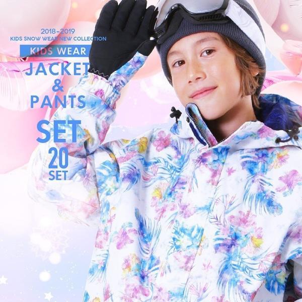 限定価格 スノーボードウェア キッズ スノーウェア スキーウェア スノボ 上下セット ジャケット パンツ 男子 女子 PONJR-107M 型落ち|oc-sports|02