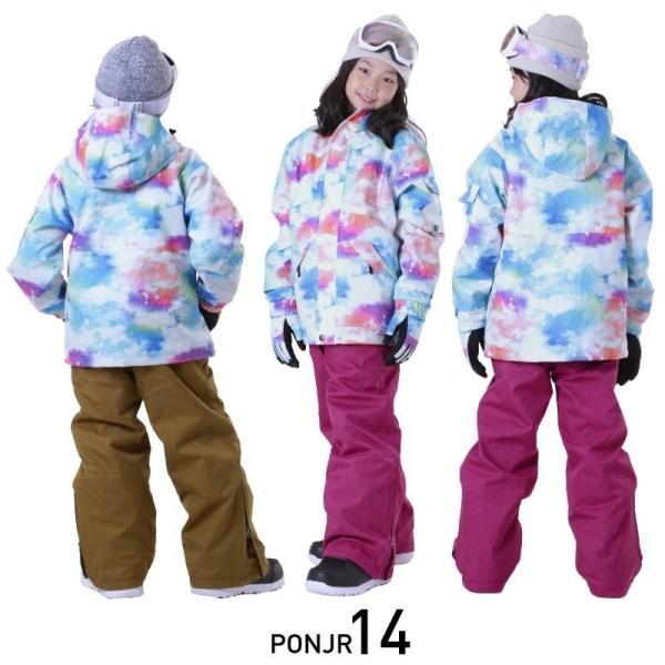 限定価格 スノーボードウェア キッズ スノーウェア スキーウェア スノボ 上下セット ジャケット パンツ 男子 女子 PONJR-107M 型落ち|oc-sports|11