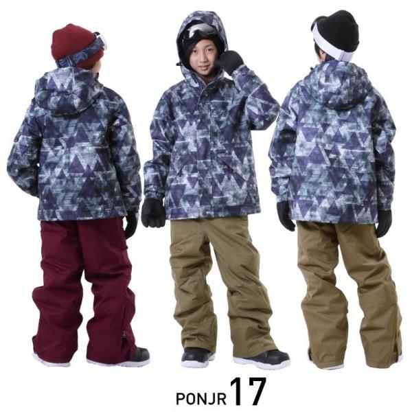 限定価格 スノーボードウェア キッズ スノーウェア スキーウェア スノボ 上下セット ジャケット パンツ 男子 女子 PONJR-107M 型落ち|oc-sports|13