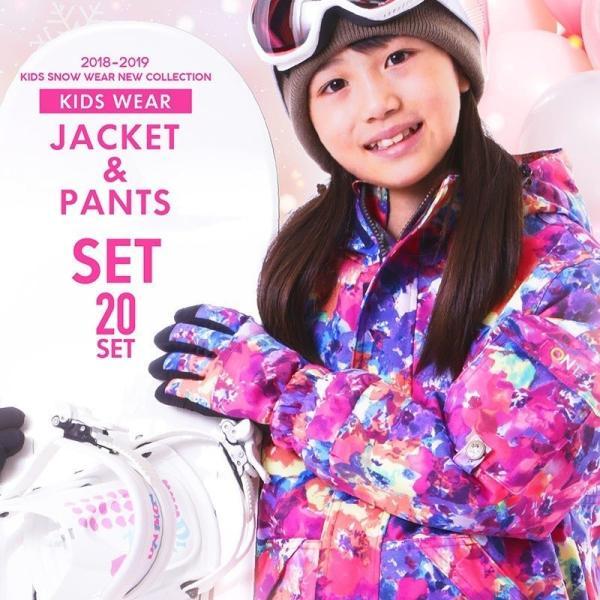 限定価格 スノーボードウェア キッズ スノーウェア スキーウェア スノボ 上下セット ジャケット パンツ 男子 女子 PONJR-107M 型落ち|oc-sports|14