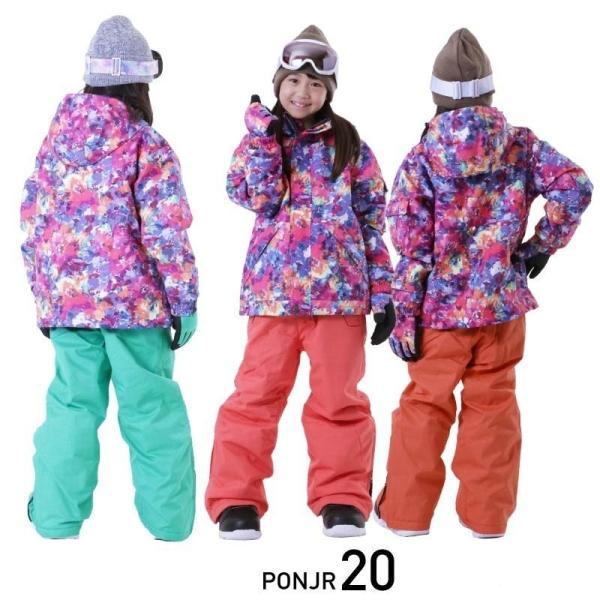 限定価格 スノーボードウェア キッズ スノーウェア スキーウェア スノボ 上下セット ジャケット パンツ 男子 女子 PONJR-107M 型落ち|oc-sports|16