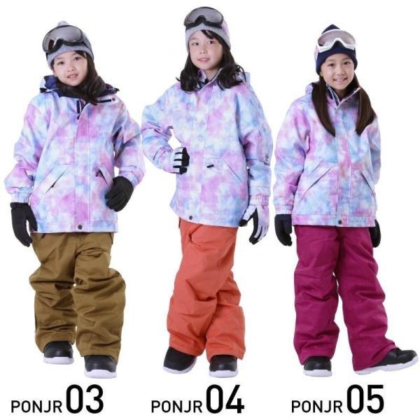 限定価格 スノーボードウェア キッズ スノーウェア スキーウェア スノボ 上下セット ジャケット パンツ 男子 女子 PONJR-107M 型落ち|oc-sports|04