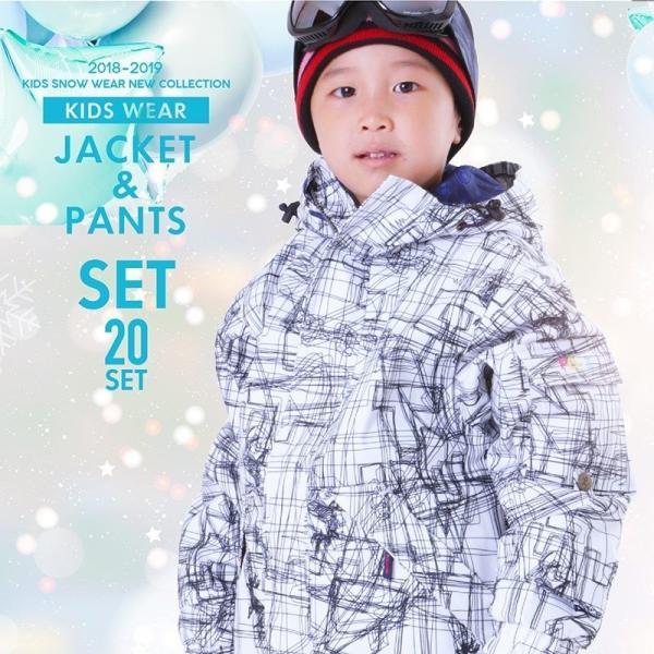 限定価格 スノーボードウェア キッズ スノーウェア スキーウェア スノボ 上下セット ジャケット パンツ 男子 女子 PONJR-107M 型落ち|oc-sports|05