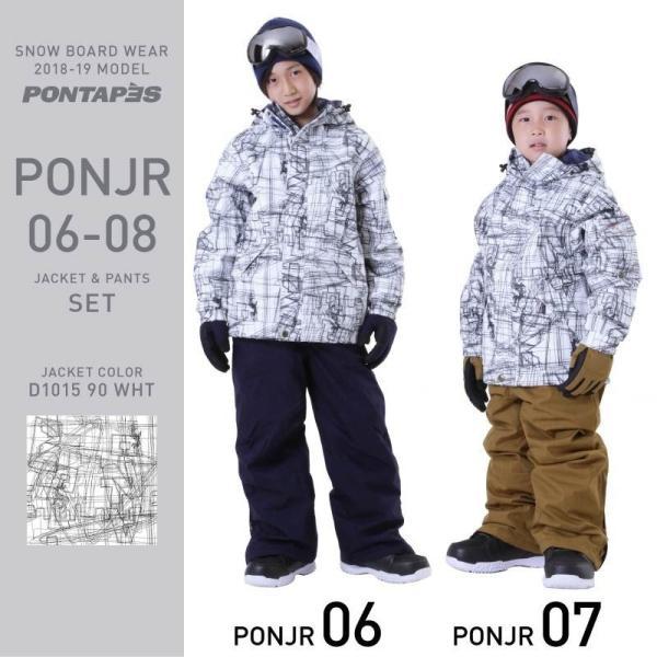 限定価格 スノーボードウェア キッズ スノーウェア スキーウェア スノボ 上下セット ジャケット パンツ 男子 女子 PONJR-107M 型落ち|oc-sports|06