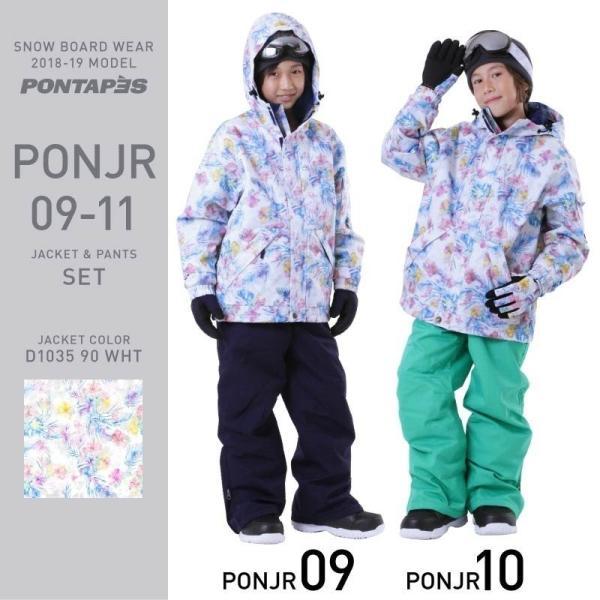 限定価格 スノーボードウェア キッズ スノーウェア スキーウェア スノボ 上下セット ジャケット パンツ 男子 女子 PONJR-107M 型落ち|oc-sports|08